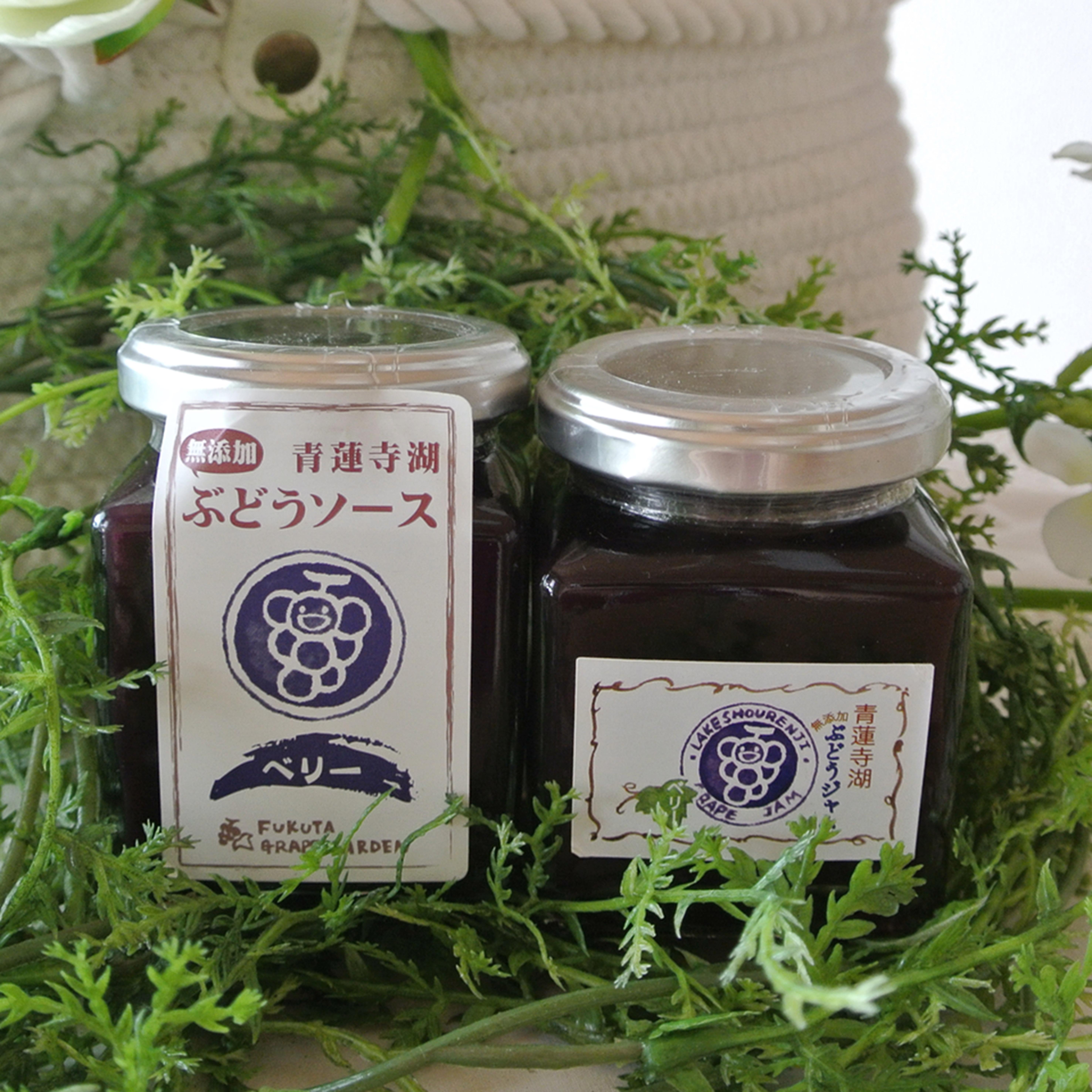 贅沢な自然の甘味がトーストにぴったり!青蓮寺湖ぶどうジャム