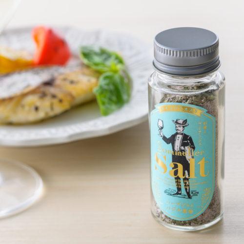 万能シーズニングソルト~ソムリエソルト ハーブ(バジル風味)