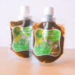 やま栄水産食べる海草ドレッシング味噌タイプ