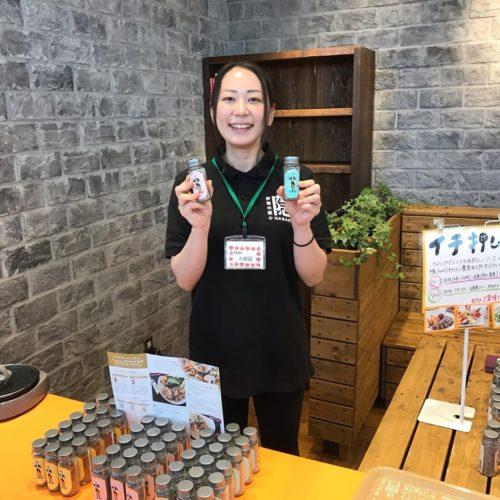 るるビオ・エピスリー星が丘(名古屋)で試食販売します!