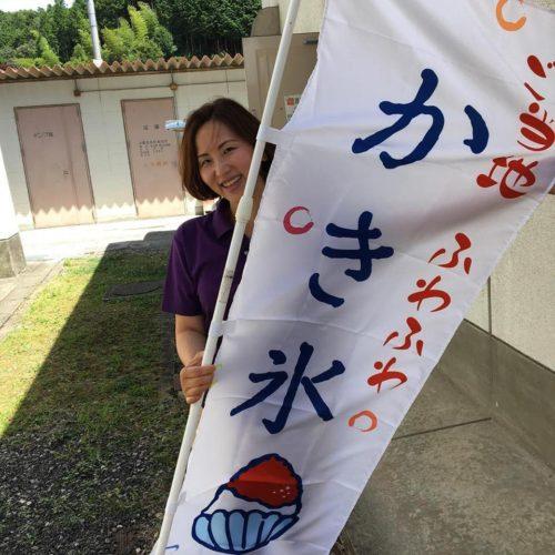 夏季休業 & 8月イベント出店のお知らせ