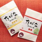 奈良県明日香村 吉川ファーム たばなターサイの花おかゆ・佃煮