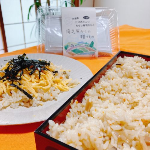 名張産たけのこ入りちらし寿司の素