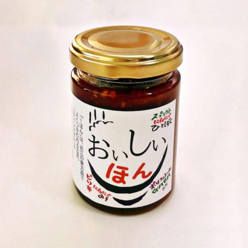 藤田農園にんにく味噌ひとしずくおいしいほん